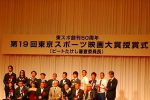 S2010_03020062c_4